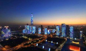 江苏绿色照明等五家企业入选2019年度第五批建设工程企业江阴