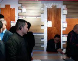 大友地板至尊联盟家居博览会射阳站开启滨州